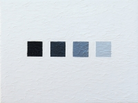 PCT 17, huile sur toile - 18 x 24 cm, 2015